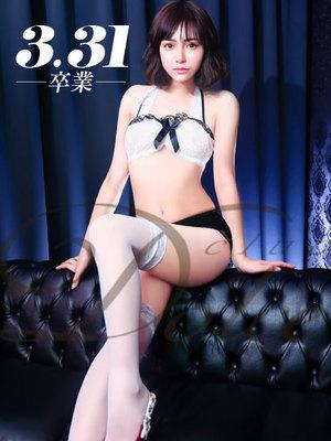 星セリ (城星凜)  superior girl